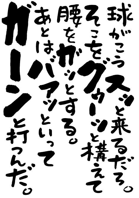 sp32.jpg