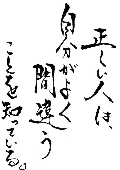 n104.jpg