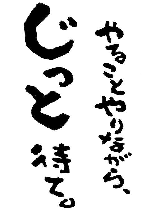 n109.jpg